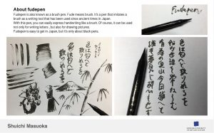 Shuichi Masuoka, Fudepen set