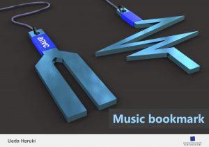 Ueda Haruki, Music bookmark