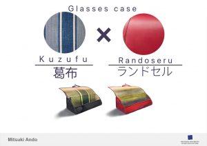 Mitsuki Ando, Glasses case made from Kuzufu and Randoseru