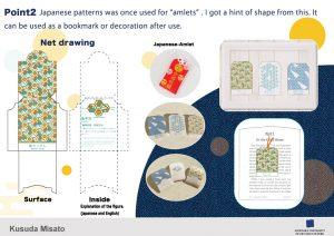 Misato Kusuda, Japanese pattern and paper soap
